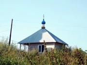 Егидерево. Неизвестная часовня