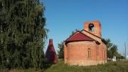 Твердилово. Казанской иконы Божией Матери, церковь