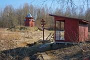 Часовня Рождества Иоанна Предтечи - Дружный - Бежецкий район - Тверская область