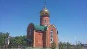 Герасимовка. Александра Невского, церковь