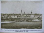 Лопотово, урочище. Лопотов-Богородский Григориево-Пельшемский монастырь