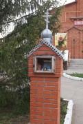 Симеоно-Анненский Кизильский женский монастырь. Часовенный столб - Кизильское - Кизильский район - Челябинская область