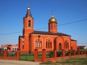 Церковь Казанской иконы Божией Матери (строящаяся) - Александров Гай - Александрово-Гайский район - Саратовская область