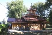 Часовня Луки (Войно-Ясенецкого) - Староминская - Староминский район - Краснодарский край