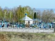 Кашпир. Неизвестная часовня на Рудницком кладбище в Поповке