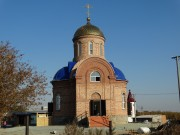 Орск. Михаила Архангела, церковь