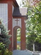 Трудобеликовский. Казанской иконы Божией Матери, церковь