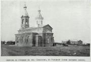 Гулистан. Алексия, митрополита Московского, церковь