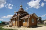 Коржевский. Тихона, Патриарха Всероссийского, церковь