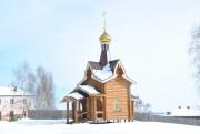 Крестовоздвиженский монастырь. Часовня Рафаила Архангела - Белёв - Белёвский район - Тульская область