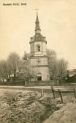 Церковь Воздвижения Креста Господня - Ковель - Ковельский район - Украина, Волынская область