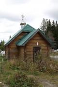 Златоуст. Неизвестная кладбищенская церковь