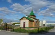 Барабинск. Петра и Февронии, церковь