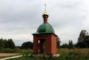 Часовня Троицы Живоначальной - Троицкое-на-Вёксе, урочище - Буйский район - Костромская область