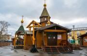 Лосиноостровский. Макария (Невского), митрополита Московского в Лосиноостровском, церковь