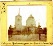 Петровск. Спаса Преображения, церковь