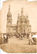 Петровск. Неизвестная церковь