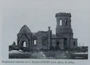 Забайкальск. Николая Чудотворца (?) 15-го Сибирского Стрелкового полка, церковь