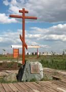 Ростов-на-Дону. Сергия Радонежского, церковь