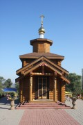 Часовня Рождества Пресвятой Богородицы - Григорьевское - Ясногорский район - Тульская область