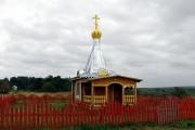 Чернево. Троицы Живоначальной, часовня