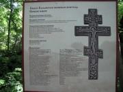 Дворяниново. Спасо-Казанский женский монастырь