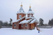 Церковь Сергия Радонежского - Демьяново, поселок - Подосиновский район - Кировская область
