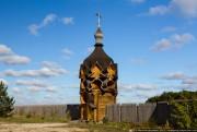 Сухарево. Воскресенский монастырь Новый Иерусалим. Часовня Марии Магдалины