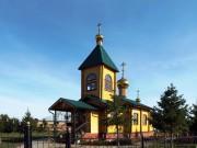 Чувашская Майна. Сергия Радонежского, церковь