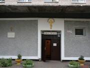 Церковь Троицы Живоначальной - Кириши - Киришский район - Ленинградская область