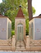 Тель-Авив - Яффо. Подворье праведной Тавифы. Неизвестная часовня