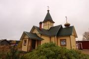 Кудама. Николая Чудотворца, церковь