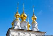 Новохуторное. Димитрия Ростовского, церковь
