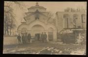 Кисилин. Михаила Архангела, церковь