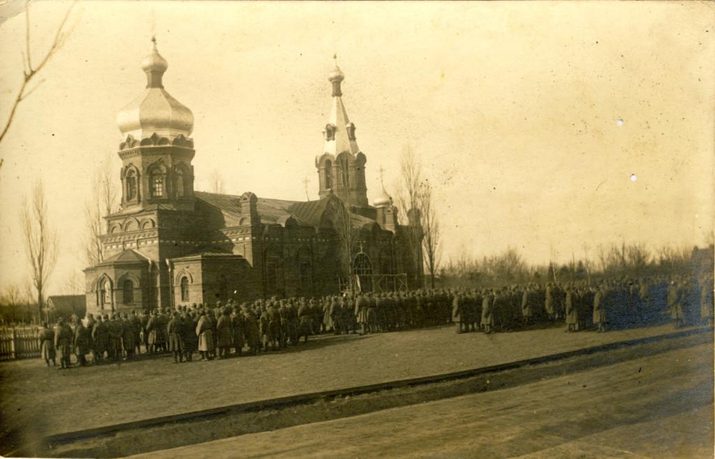 Церковь Николая Чудотворца 7-го Уланского Ольвиопольского полка, Хрубешув