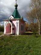 Часовня Николая Чудотворца - Красавино, село - Великоустюгский район - Вологодская область