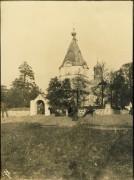 Рыбаки. Петра и Павла (старая), церковь