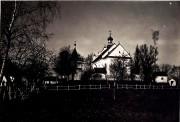 Павловка. Михаила Архангела, церковь