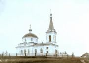 Церковь Вознесения Господня - Юски - Кезский район - Республика Удмуртия