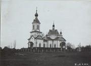 Боровичи. Михаила Архангела (старая), церковь