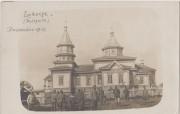 Локачи. Николая Чудотворца, церковь