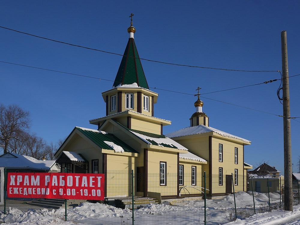 Церковь Ксении Петербургской, Челябинск