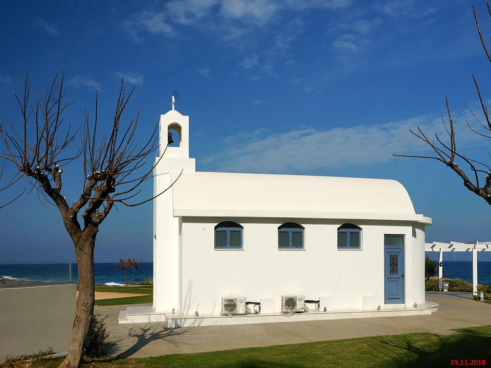 Церковь Константина и Елены, Протарас