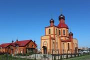 Белгород.