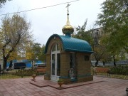 Луганск.