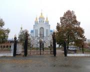 Чернигов. Всех Черниговских Святых, собор