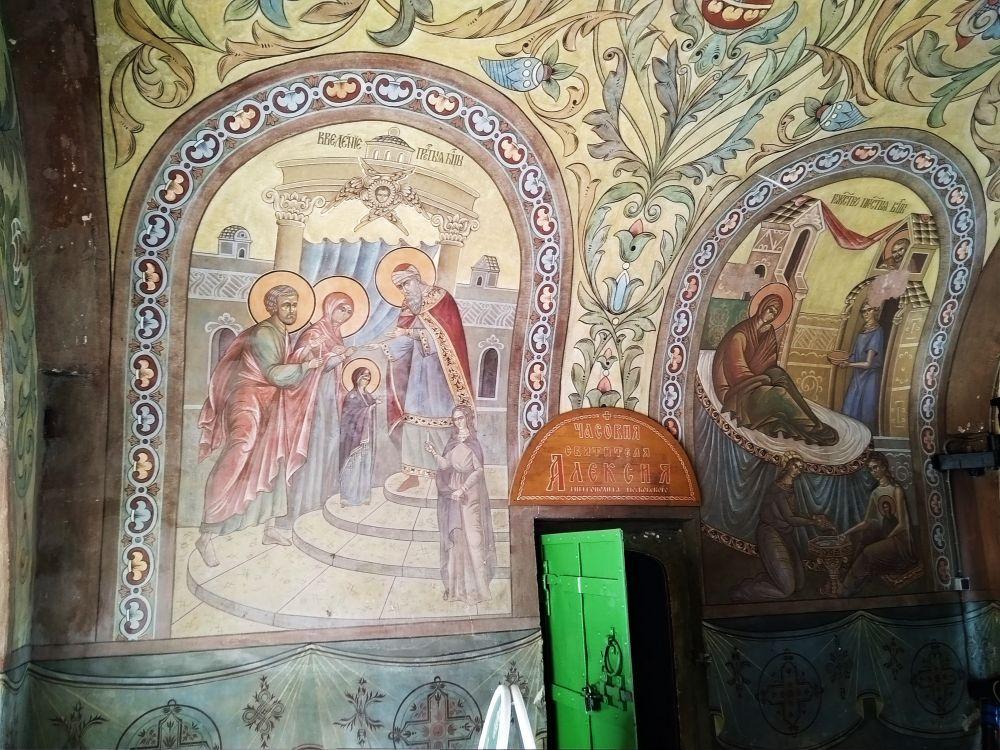 Зачатьевский монастырь. Часовня Алексия, митрополита Московского, Москва