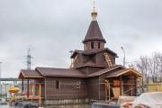 Церковь Жен-Мироносиц - Москва - Северо-Восточный административный округ (СВАО) - г. Москва