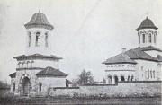 Верхние Кугурешты. Троицы Живоначальной, церковь