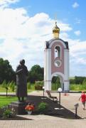 Неизвестная часовня - Озерки - Тербунский район - Липецкая область